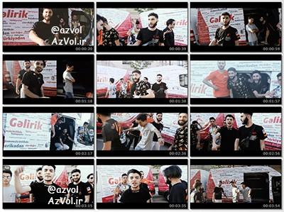 دانلود موزیک ویدیو رپ آذربایجانی جدید Dord2Sifir به نام Biz Gelirik